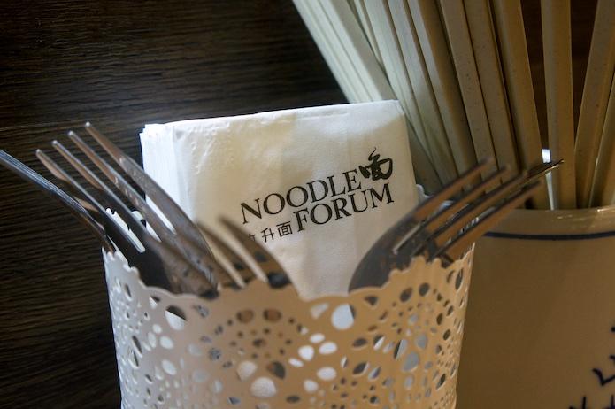 noodle-forum-fork-napkin-chopstick