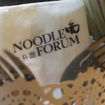 Noodle Forum - Perth