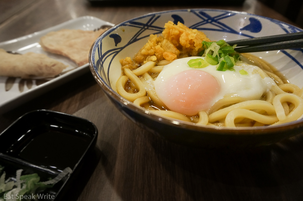 On tama udon noodles from Marugame in the Grand Indonesia mall